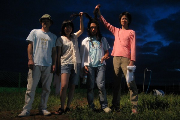 Boredoms photographed by Windish Agency