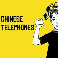 Chinese Telephones - Chinese Telephones (Cover Artwork)