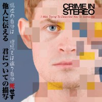 Crime in Stereo - I Was Trying to Describe You to Someone (Cover Artwork)