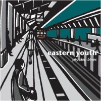 Eastern Youth - 365-Step Blues (Cover Artwork)