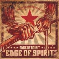 Edge of Spirit - Edge of Spirit (Cover Artwork)