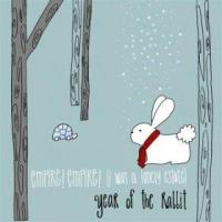 Empire! Empire! (I Was a Lonely Estate) - Year of the Rabbit [7 inch] (Cover Artwork)