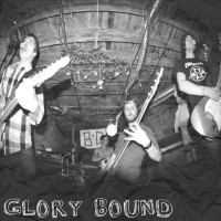 Glory Bound - Glory Bound (Cover Artwork)