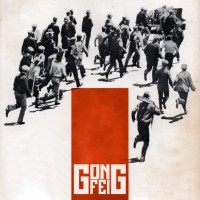 Gong Fei - Fifty-Fifty in Nineteen-Forty (Cover Artwork)