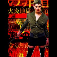 Hayaino Daisuki - The Invincible Gate Mind of the Infernal Fire Hell (Cover Artwork)