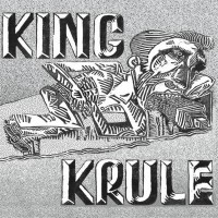 King Krule - King Krule EP (Cover Artwork)