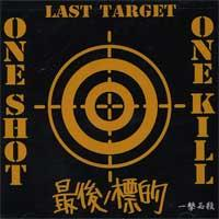 Last Target - One Shot, One Kill (Cover Artwork)