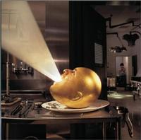 The Mars Volta - De-Loused In The Comatorium (Cover Artwork)