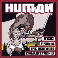 MDC/The Restarts/Phobia/Embrace the Kill - Human [7 inch] (Cover Artwork)