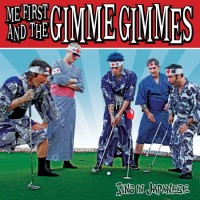 Me First and the Gimme Gimmes - Sing in Japanese (Cover Artwork)