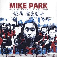 Mike Park - North Hangook Falling (Cover Artwork)