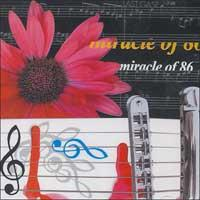 Miracle Of 86 - Last Gasp (Cover Artwork)
