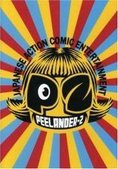 Peelander-Z - Peelander Is Fun DVD (Cover Artwork)