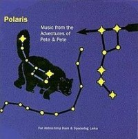 Polaris - Music from the Adventures of Pete & Pete (Cover Artwork)