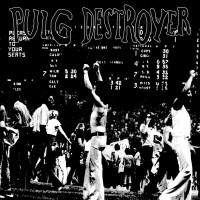 Puig Destroyer - Puig Destroyer (Cover)