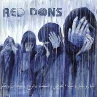 Red Dons - Death to Idealism (Cover Artwork)