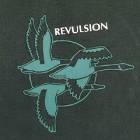 Revulsion - Revulsion (Cover Artwork)