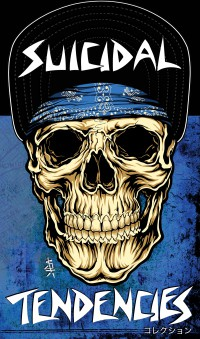 Suicidal Tendencies - Collection (Cover Artwork)