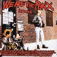 Various - We Are The Punx In Korea (Cover Artwork)