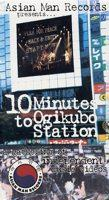 Various - 10 Minutes to Ogikubo Station [video] (Cover Artwork)