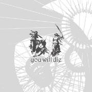 You Will Die - You Will Die (Cover Artwork)